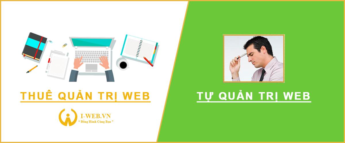 các hình thức quản trị web